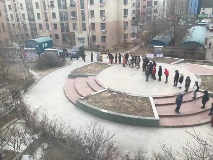 f:id:chachan-china:20210106171924j:plain