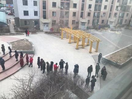 f:id:chachan-china:20210106171933j:plain