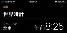 f:id:chachan-china:20210106172524j:plain