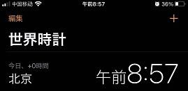 f:id:chachan-china:20210106172530j:plain