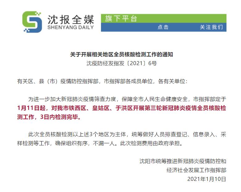 f:id:chachan-china:20210112224233p:plain