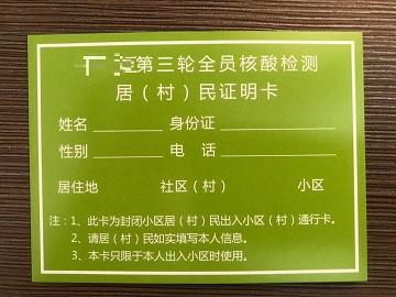 f:id:chachan-china:20210112232544j:plain