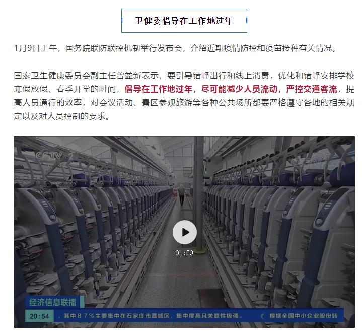 f:id:chachan-china:20210112235442p:plain