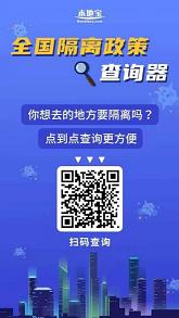 f:id:chachan-china:20210113000108p:plain