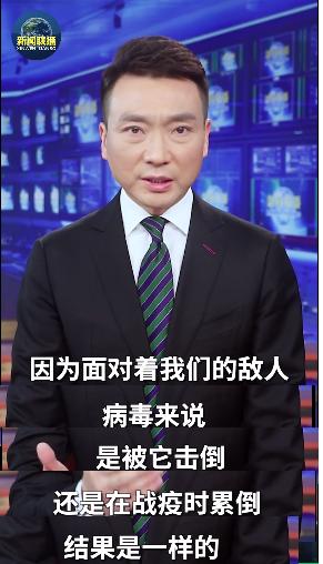 f:id:chachan-china:20210113174928p:plain