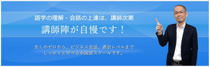 f:id:chachan-china:20210115141152p:plain
