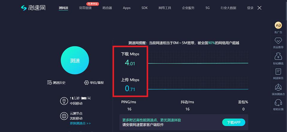 f:id:chachan-china:20210128232104p:plain