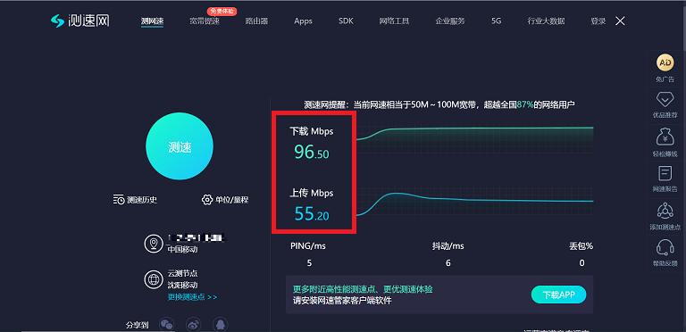 f:id:chachan-china:20210128232147p:plain