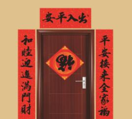 f:id:chachan-china:20210131220503p:plain