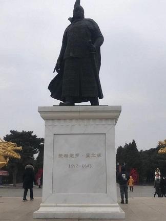 f:id:chachan-china:20210216013148j:plain