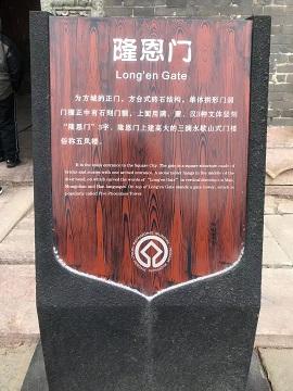 f:id:chachan-china:20210216014048j:plain
