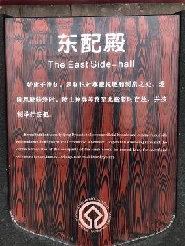 f:id:chachan-china:20210216015214j:plain