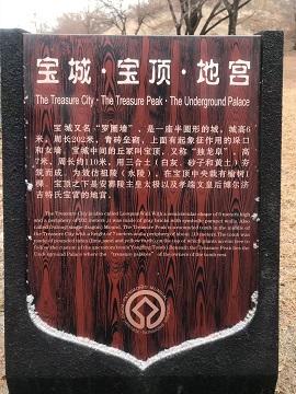 f:id:chachan-china:20210216020632j:plain