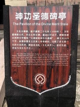 f:id:chachan-china:20210216021844j:plain