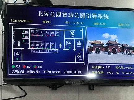 f:id:chachan-china:20210216022523j:plain