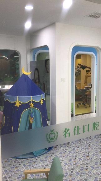 f:id:chachan-china:20210222054914j:plain