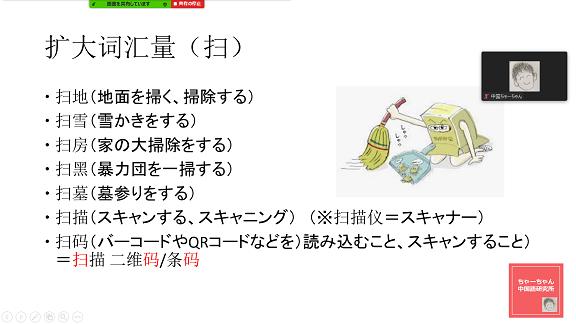 f:id:chachan-china:20210222113444p:plain