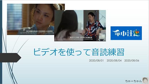 f:id:chachan-china:20210222120108p:plain