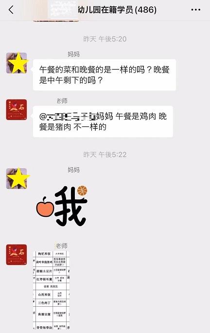 f:id:chachan-china:20210225155019j:plain