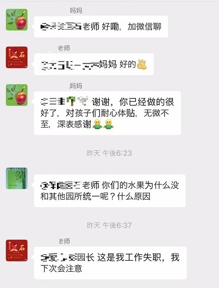 f:id:chachan-china:20210225163934j:plain