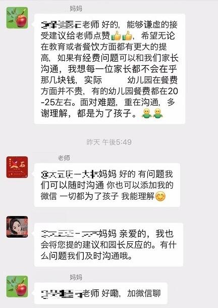 f:id:chachan-china:20210225163954j:plain