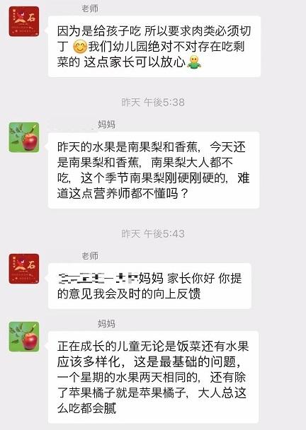 f:id:chachan-china:20210225164138j:plain