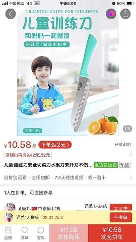 f:id:chachan-china:20210226202826j:plain