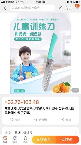 f:id:chachan-china:20210226202838j:plain