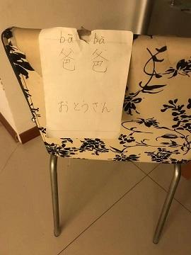f:id:chachan-china:20210410223638j:plain