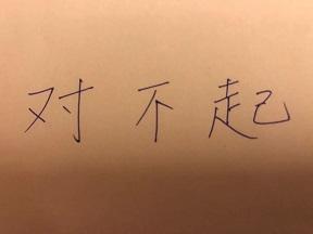 f:id:chachan-china:20210410224112j:plain