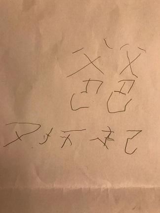 f:id:chachan-china:20210410224215j:plain