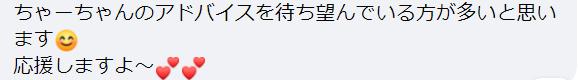 f:id:chachan-china:20210414161520p:plain