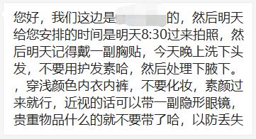 f:id:chachan-china:20210419204923p:plain