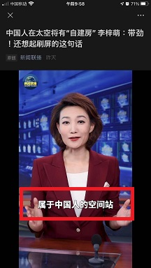 f:id:chachan-china:20210430111252j:plain