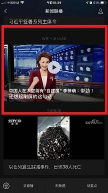 f:id:chachan-china:20210430115214j:plain