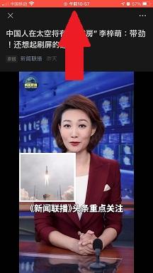 f:id:chachan-china:20210430120226j:plain
