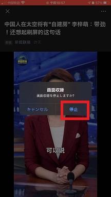 f:id:chachan-china:20210430141310j:plain