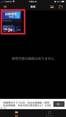 f:id:chachan-china:20210430143002j:plain