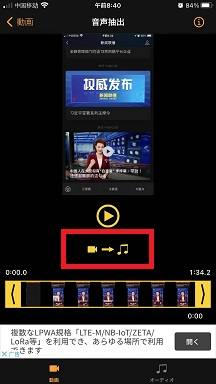 f:id:chachan-china:20210430143125j:plain