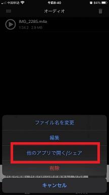 f:id:chachan-china:20210430143916j:plain