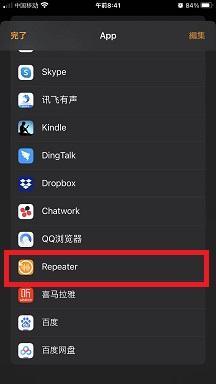 f:id:chachan-china:20210430144232j:plain