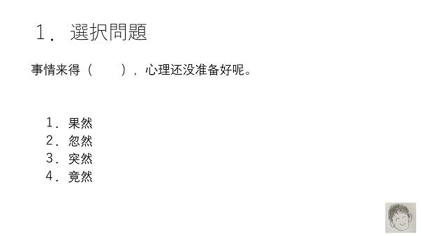 f:id:chachan-china:20210511162118p:plain
