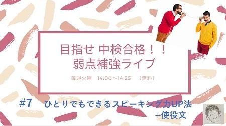 f:id:chachan-china:20210518204343j:plain