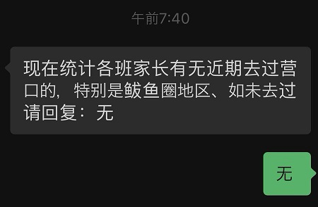 f:id:chachan-china:20210522154951j:plain