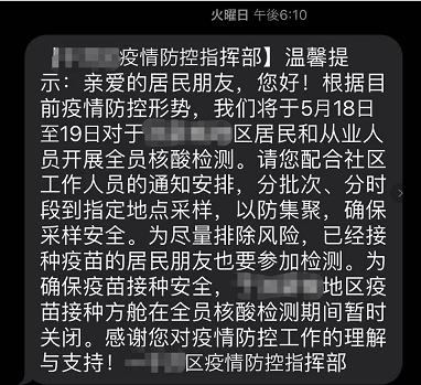 f:id:chachan-china:20210522172546p:plain