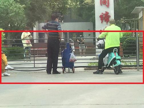 f:id:chachan-china:20210522174317j:plain