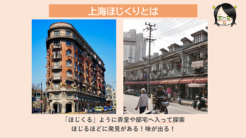 f:id:chachan-china:20210525175903p:plain