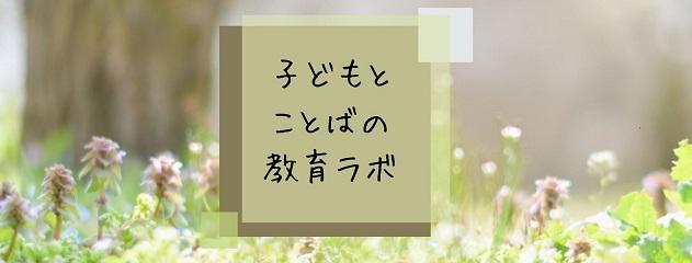 f:id:chachan-china:20210528114541j:plain