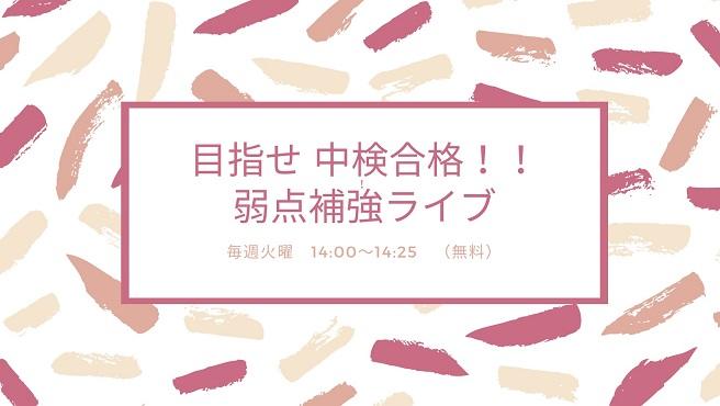 f:id:chachan-china:20210604131601j:plain