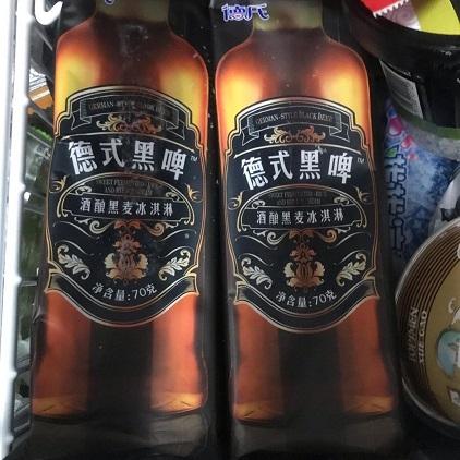 f:id:chachan-china:20210614204225j:plain